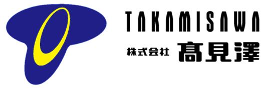 株式会社高見澤