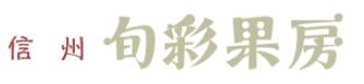 shunsai_logo.png
